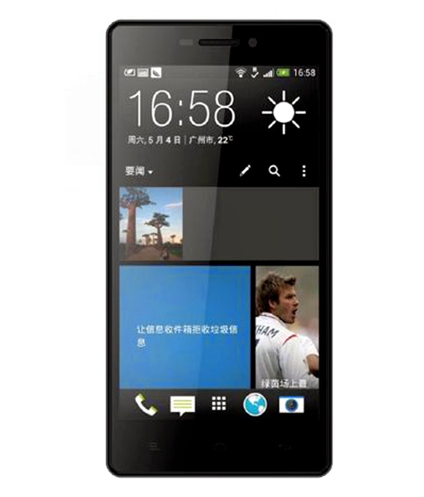 Gionee M2 USB Driver Latest Download Free